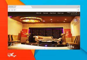 طراحی سایت تالار پذیرایی