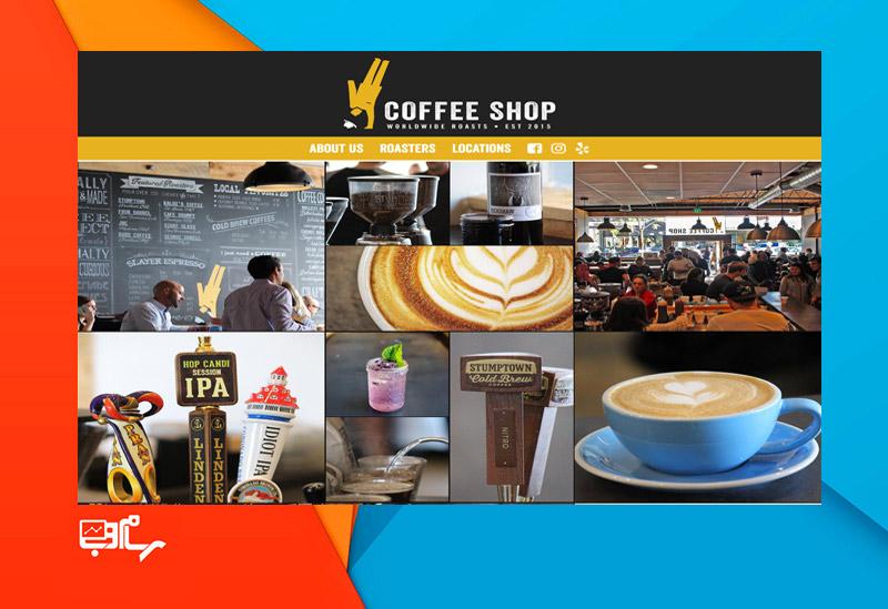 طراحی سایت رستوران و کافی شاپ