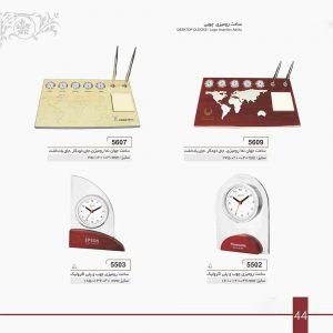 هدایای تبلیغاتی در تبریز,ساعت رومیزی
