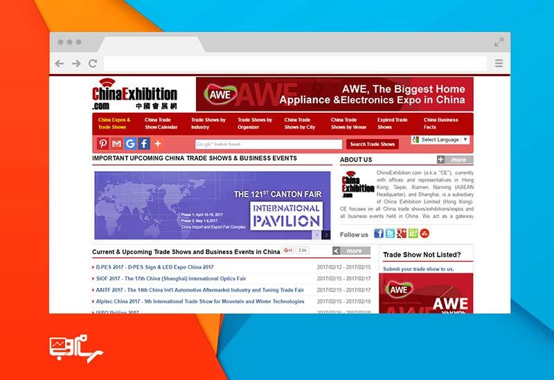 طراحی وب سایت نمایشگاهی