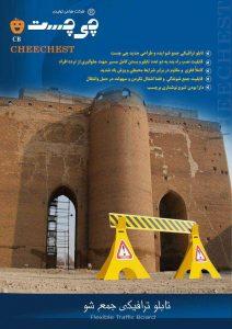 طراحی کاتالوگ در تبریز