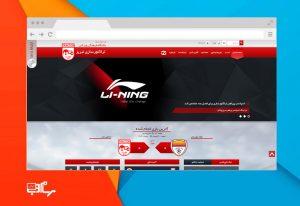 طراحی سایت باشگاه ورزشی