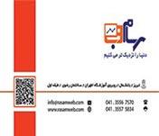 طراحی کارت ویزیت در تبریز