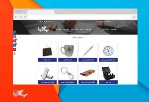 طراحی وب سایت گالری
