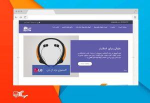 طراحی وب سایت حراجی