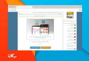 طراحی وب سایت دانلود