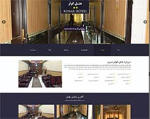 نمونه کار طراحی سایت