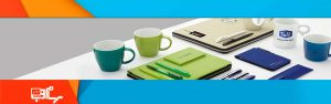 promotional-gifts-in-ardabil